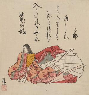 300px-Murasaki_Shikibu_Komatsuken