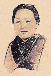 Yamakawa Futaba