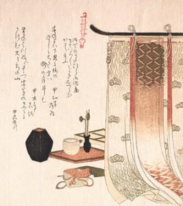 kichō