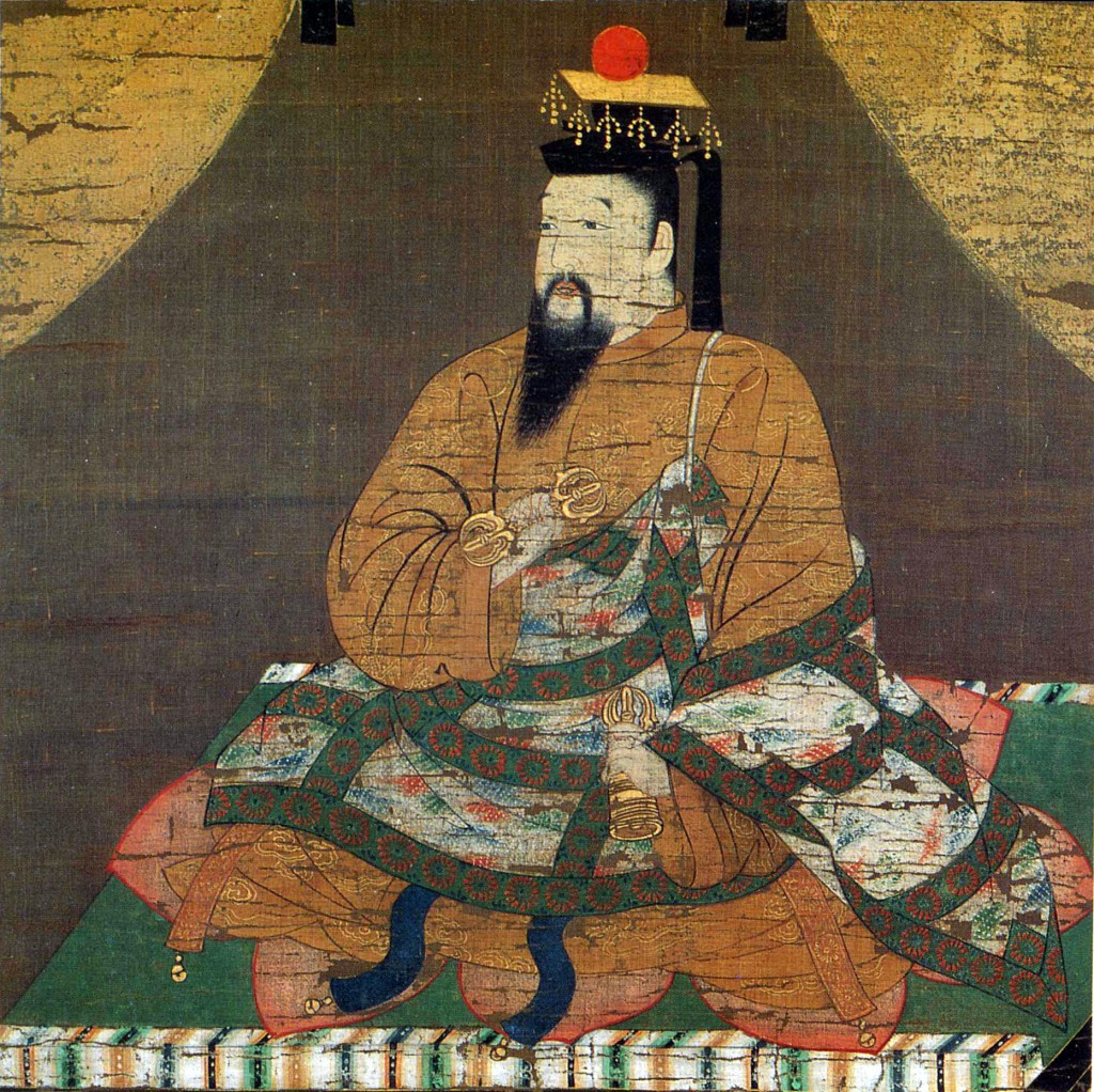 Emperor Go Daigo