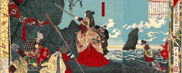 Empress Jingu